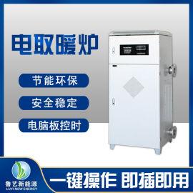 山东电锅炉销售 节能环保电取暖炉100平报价低