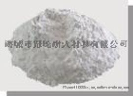 风管  氧化镁