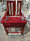 木质讯问椅 参数 不锈钢讯问椅