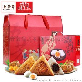 团购 粽子礼盒 散装粽子 节日礼品