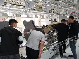 佛山跑步机装配线,广州按摩椅生产线,理疗床垫滚筒线