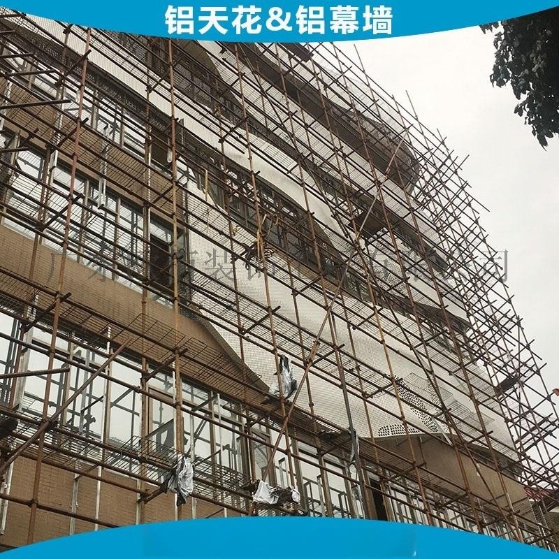 金属漆氟碳铝单板 黄金色外墙铝单板 铝合金幕墙专业设计安装