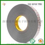 3M RP25 VHB丙烯酸泡棉强力胶带_
