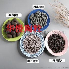 长寿华慢陶粒厂供应建筑陶粒混凝土