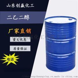 供应工业级二乙二醇 二甘醇 **化工原料