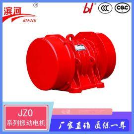 JZO系列振动电机