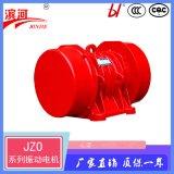 JZO系列振動電機