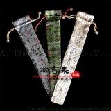 8寸9寸10寸扇套苏绣扇袋折扇袋子古典扇扇袋扇袋子