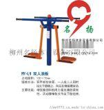 广西南宁小区广场公园健身器材单人双人腹肌板