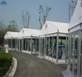 大型铝合金户外车展帐篷