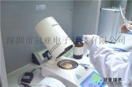 脱硫石膏结晶水含量测定仪检测意义/功能