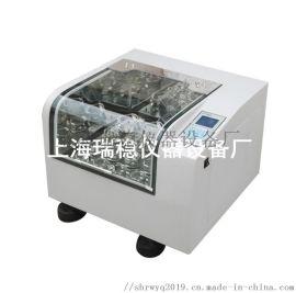 台式恒温培养振荡器RW-100B