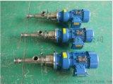 西派克微型螺桿泵MD003-12