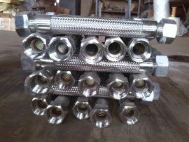 304不锈钢波纹金属软管