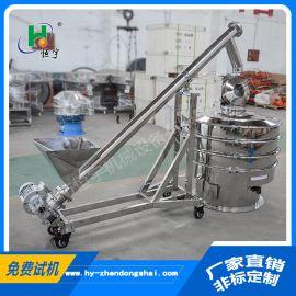 产地货源倾斜管式螺旋上料机,小型螺旋提升机