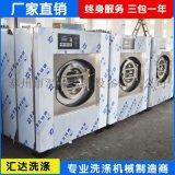 干洗店专用全自动洗脱烘一体机\全封闭干洗机