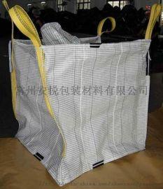 供应色母粒吨袋 塑料粒子集装袋 内衬集装袋