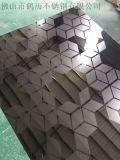 长期供应局部蚀刻不锈钢板