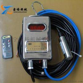 煤矿用投入式GUY10液位传感器