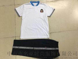 订购校服厂商提供广东民办双语学校中小学校服订购代理