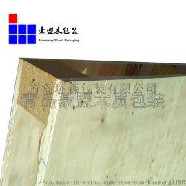 青岛木托盘批发常规尺寸大量现货欢迎致电