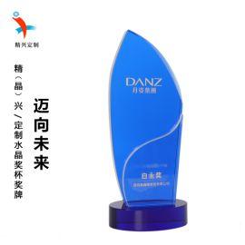 公司月度奖杯 水晶奖牌订制 广州水晶工艺品定制厂家