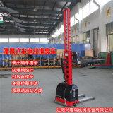 營口攜帶型電動叉車廠家,電動堆高車-瀋陽興隆瑞