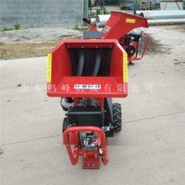 188柴油苗圃树枝粉碎机,可移动果园碎枝机