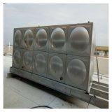 永城裝配式消防水箱 玻璃鋼水箱