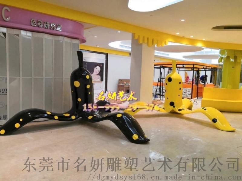 供人休息長凳玻璃鋼香蕉皮休閒座椅裝點商場美陳dp點