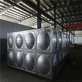 不锈钢生活水箱漏水和生锈的原因是什么