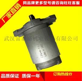 合肥长源液压齿轮泵直角接头(锥面)  片四片长