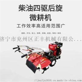手扶式微耕机 小型果园菜地用的多功能除草机