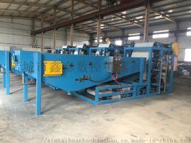带式压滤机结构特征,环保污泥处理设备生产商