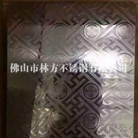 不锈钢装饰板 镜面不锈钢压纹板 玫瑰金压纹板加工