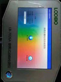 便携式油烟检测仪 油烟快速检测 便携式直读