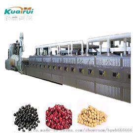 连续式微波豆类红豆黑豆熟化干燥机