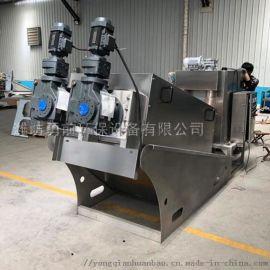 302叠螺式污泥脱水机 工业废水固液分离设备