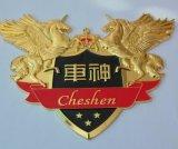 批发锌合金车标真空镀金定做广告车标设计供应北京狮子会车标制作
