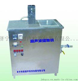 超声波提取设备,超声波提取机,超声波清洗仪,超声波提取器