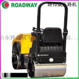 ROADWAY 压路机 RWYL42BC小型驾驶式手扶式压路机 厂家供应液压光轮振动压路机网络直销安徽省 合肥