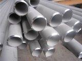 供應316不鏽鋼管 耐腐蝕鍍鋅不鏽鋼管 精密不鏽鋼