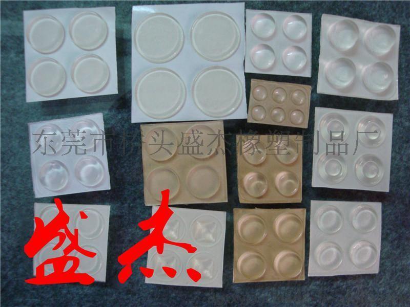 透明胶垫生产厂家,批发直销透明防滑胶垫