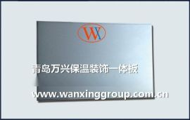 济南保温装饰一体板_保温装饰一体板安全可靠