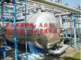 惠州热水管道保温隔热工程承包公司