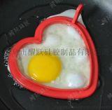 硅胶爱心煎蛋器模具 心型圆型荷包蛋模型 防烫煎蛋圈