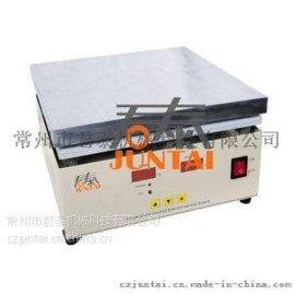 君泰GJT30B-2.2微轴承加热板厂家价格, 微轴承加热板哪家好,小齿轮加热器**品牌 电机铝壳加热器厂家直销 联轴器加热器供应商 轴承加热器型号定购