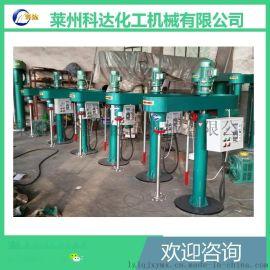 搅拌机 分散机机械升降高速分散机 莱州科达化工机械
