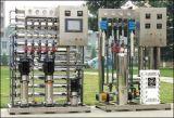 注射用纯水设备