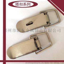 生产常规搭扣锁 铁质锁扣 箱包五金配件